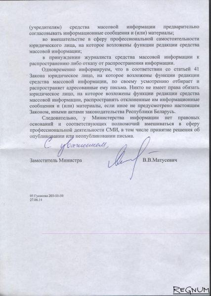 Поддержка русофобии: Белорусский национализм все агрессивней
