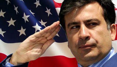 Инаугурация Трампа, или съезд расколовшейся партии Саакашвили?