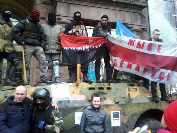 Москва и Эстонская Перспектива для Белоруссии
