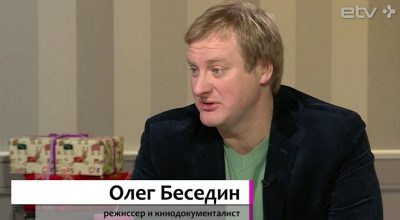 «Эстонцам дали самобытность именно русские». Эстонец об истории двух стран