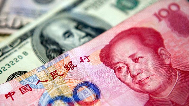 планируете одевать китайский банк курс юаня вытекает высокий