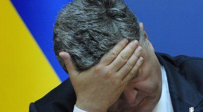 Порошенко пережил грандиозный позор из-за Трампа