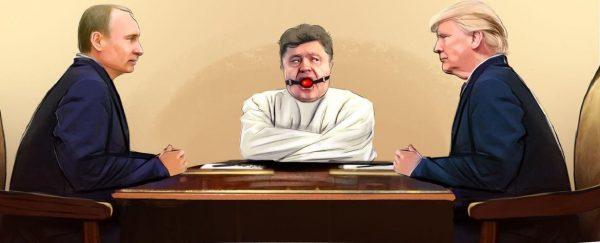 Как Украина может помирить Москву и Вашингтон?