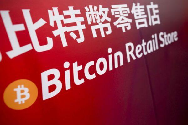 Китай развивает собственную цифровую валюту