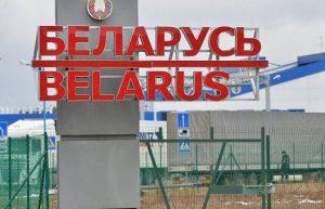 Поиграть в «войнушку»: ужесточение границы связано со странной политикой Белоруссии