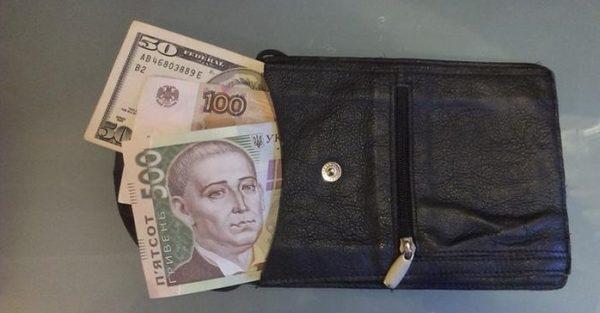 Украинцы отправили из России на родину пять миллиардов долларов