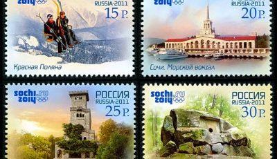 В России запретят дешево продавать почтовые марки