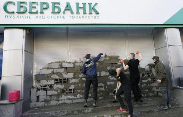 """Почему """"экспроприируют"""" российские банки на Украине?"""