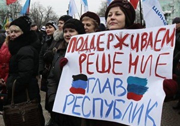 Киев вызовет Путина в суд за национализацию промышленности ЛДНР