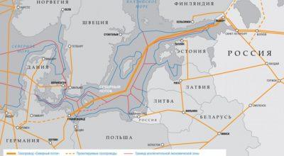 Раздрай в ЕС: Брюссель возьмет «Северный поток-2» на себя