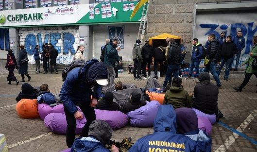 Россию пытаются вынудить продать украинские активы за бесценок