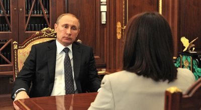 Банк России продолжит надувать пузырь рубля по поручению Путина