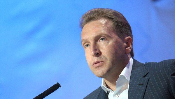 Россиянам пообещали скорое снижение ставок по ипотеке