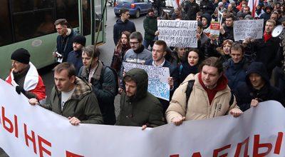 """«Минск пытается запугать Москву """"оранжевой угрозой""""»"""