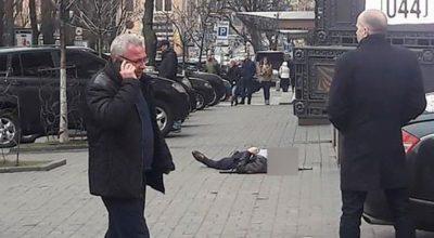 Двойной «теракт Путина» в Украине