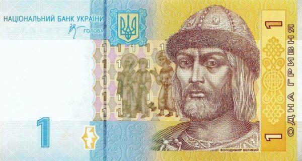 Экономический штопор: когда на Украину придут инвестиции?