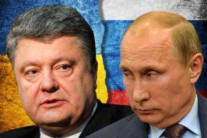 Два президента – две провокации