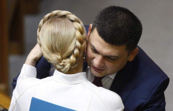 Гройсман предлагает расплатиться с Россией Юлией Тимошенко
