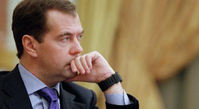 Дмитрий Медведев продолжит копить