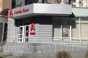 Об антироссийском демарше Альфа-банка: Россия оккупировала Крым и Донбасс