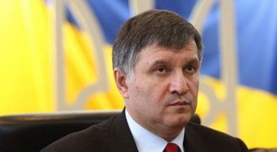 Украина на грани атомного коллапса : Станет ли Аваков «атомным королем»