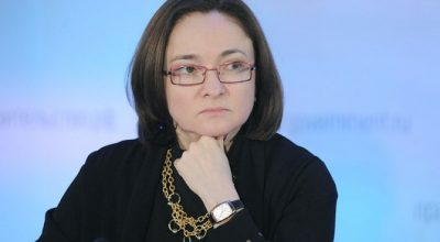 Крепкий рубль переполнил чашу терпения ЦБ