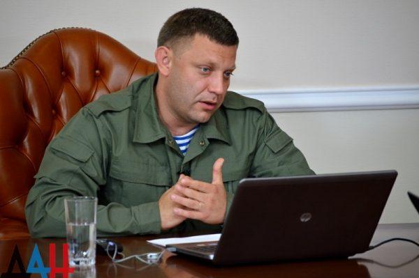 """Конец киевского режима близок: Захарченко проведет """"прямую линию"""" с жителями Украины 14 апреля"""