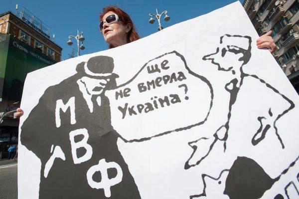 Долг платежом страшен: чем народ Украины расплатится за транш МВФ?