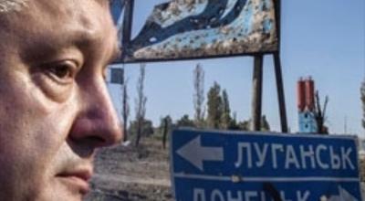 Как Киев «любит» Донбасс. Конкретные факты и цифры