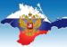 Зачем на самом деле Франции отмена санкций против Крыма