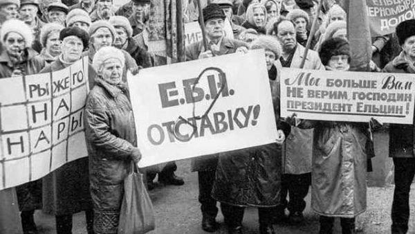 Плохой хороший Ельцин