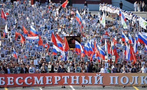 Почему «Бессмертный полк» нетерпим для Киева и США?