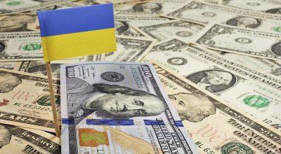 «Поощрение» Украины за хорошее поведение