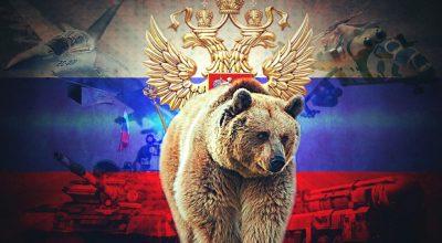 Насколько сильна Россия?