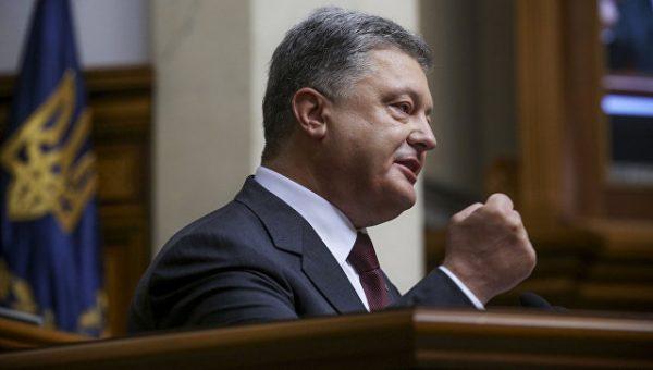 """Порошенко """"развел"""" украинцев. Но не с Россией"""