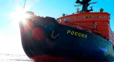 Сократить бюджет на Арктику - сделать неоценимый подарок Америке