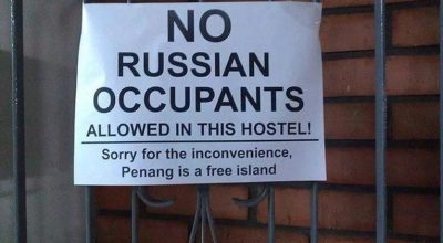 В каких странах лучше скрывать, что вы из России