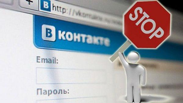 Порошенко запретил Вконтакте, Яндекс и Одноклассники в Украине