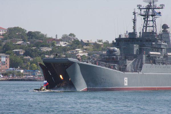 День Черноморского флота. Досье