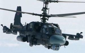 Ка-52К «Катран»
