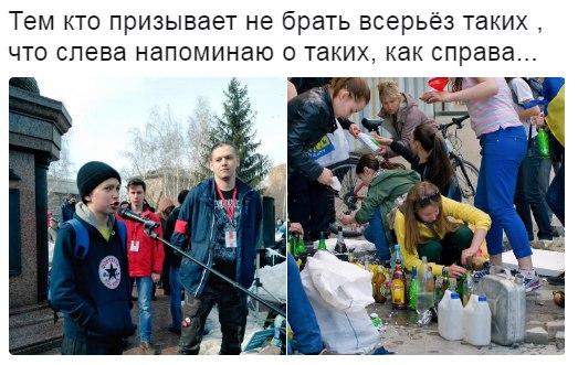 Навальный. Привычка обманывать