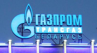 Россию и Белоруссию ждёт новая