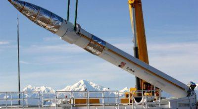 Американцы попробуют сбить межконтинентальную баллистическую ракету