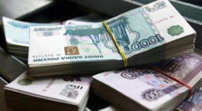 Россия стремительно проедает средства Резервного фонда — что будет дальше?
