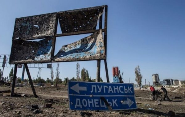 Еще 50 миллионов для Донбасса