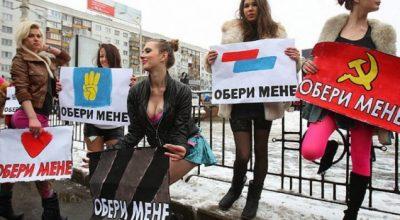 Индустрия секс-туризма на Украине выходит на новые горизонты