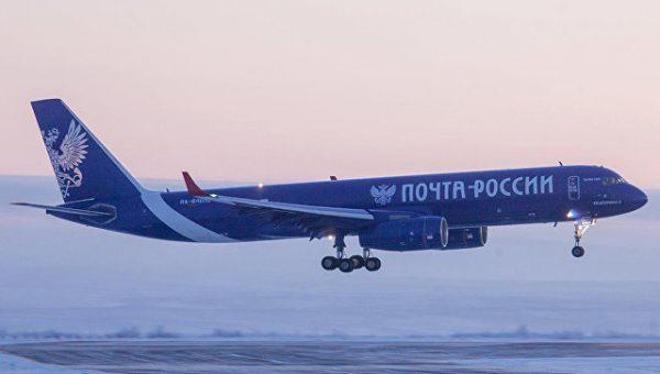 """""""Почта России"""" надеется в ближайшие годы создать свою авиакомпанию"""