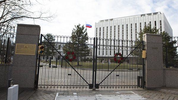 Трамп хочет лишить российские «шпионские гнезда» в США дипиммунитета