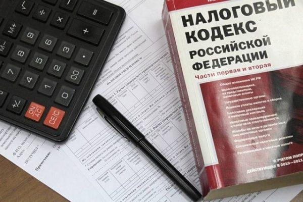 Миллиардеры перестают платить налоги в России из-за неудобного закона