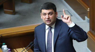 Украина готовится к «плану Маршалла»